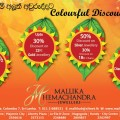 Colourful Discounts