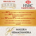 HSBC Credit Card Offers - December 2017