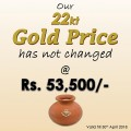 Gold Price Unchanged